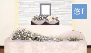新花で送る家族葬58 祭壇画像2