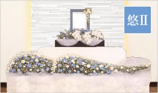 新花で送る家族葬78 祭壇画像2
