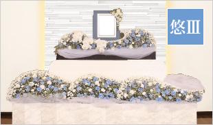 新花で送る家族葬98 祭壇画像2